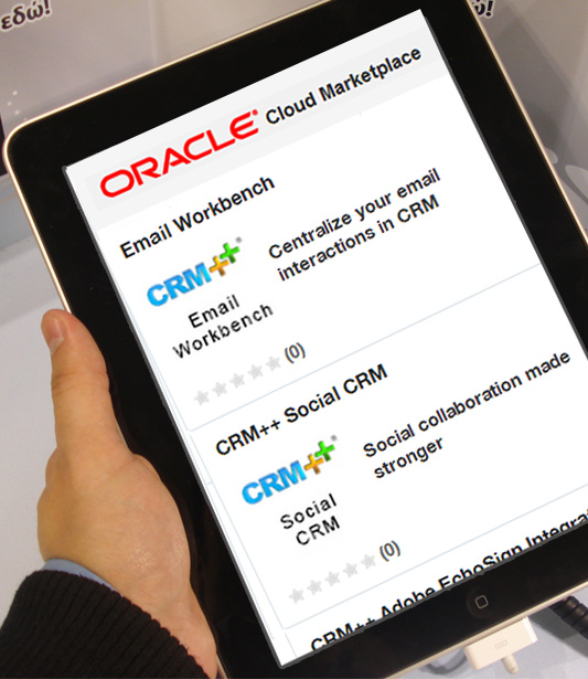 Email Workbench on Oracle Marketplace